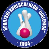 """Športski kuglački klub """"Ciglenica"""""""